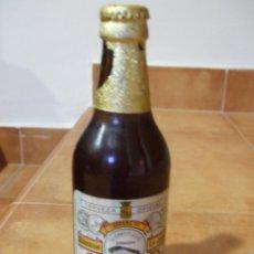 Coleccionismo de cervezas: BOTELLA UNICA NUMERADA CERVEZA LA ZARAGOZANA CONMEMORATIVA DEL MUNDIAL DE FUTBOL 1982 ESPAÑA 82 LEER. Lote 84044104