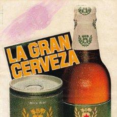 Coleccionismo de cervezas: PEGATINA CERVEZA VOLL-DAMM. Lote 97879899