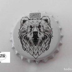 Coleccionismo de cervezas: TAPON CORONA BEER BOTTLE CAP KRONKORKEN TAPPI CAPSULE GROSS. Lote 98205175