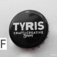 Coleccionismo de cervezas: TAPON CORONA BEER BOTTLE CAP KRONKORKEN TAPPI CAPSULE TYRIS. Lote 98205383