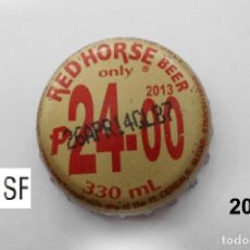Coleccionismo de cervezas: TAPON CORONA BEER BOTTLE CAP KRONKORKEN TAPPI CAPSULE RED HORSE - FILIPINAS. Lote 98205803