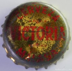 Coleccionismo de cervezas: CHAPA O TAPON CORONA DE CERVEZA VICTORIA MALAGA. LATILLA TRASERA DE CORCHO. Lote 101245531