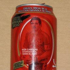 Coleccionismo de cervezas: LATA VACIA DE CERVEZA CRUZCAMPO EDICIÓN ESPECIAL MUNDIAL SUDÁFRICA 2010 - IKER CASILLAS -. Lote 101378783