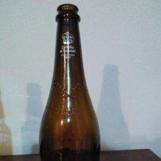Coleccionismo de cervezas: BOTELLA CERVEZA ESTRELLA DE NAVIDAD. EDICIÓN LIMITADA 2017. ESTRELLA GALICIA. Lote 109093659