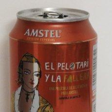 Coleccionismo de cervezas: LATA DE CERVEZA VACÍA AMSTEL EL PELOTARI Y LA FALLERA LA PELICULA DE JULIO MEDEM. Lote 112148055