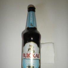 Coleccionismo de cervezas: BOTELLA CERVEZA MIACKAE VACIA RUSIA O BIELORUSIA. Lote 115718059