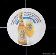 Coleccionismo de cervezas: ANTIGUO POSAVASOS CERVEZA KELER 18 THE LUX BEER ESPECIAL COLECCIONISTAS. Lote 124500707