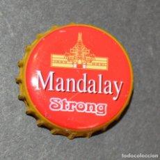 Collectionnisme de bières: CHAPA TAPON CORONA - MYANMAR - MANDALAY. Lote 128733439