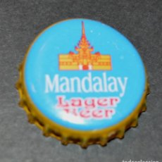 Collectionnisme de bières: CHAPA TAPON CORONA - MYANMAR - MANDALAY. Lote 128733483