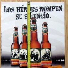 Coleccionismo de cervezas: HDS CARTEL PEQUEÑO HEROES DEL SILENCIO TOUR 2007 ENRIQUE BUNBURY AMBAR 1900 LA ZARAGOZANA CERVEZA. Lote 135263718