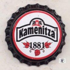 Coleccionismo de cervezas: CHAPA CERVEZA KAMENITZA - BULGARIA XAPA KRONKORKEN TAPPI BOTTLE CAP CAPSULE. Lote 130476646