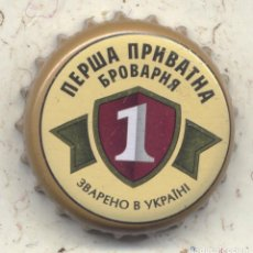 Coleccionismo de cervezas: CHAPA CERVEZA PRESHA PRIVATNA BR. - UCRANIA XAPA KRONKORKEN TAPPI BOTTLE CAP CAPSULE. Lote 130975232