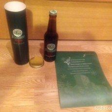 Coleccionismo de cervezas: BOTELLA CERVEZA ALCAZAR EDICIÓN LIMITADA. Lote 131929654