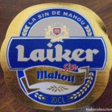 Coleccionismo de cervezas: ETIQUETA DE CERVEZA MAHOU LAIKER SIN. ETIQUETA COMPLETAMENTE NUEVA. SIN USAR. . Lote 132901302