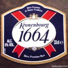Coleccionismo de cervezas: ETIQUETA DE CERVEZA KRONENBOURG 1664 ETIQUETA COMPLETAMENTE NUEVA. SIN USAR. . Lote 132901558