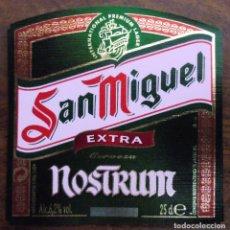 Coleccionismo de cervezas: ETIQUETA DE CERVEZA SAN MIGUEL NOSTRUM EXTRA ETIQUETA COMPLETAMENTE NUEVA. SIN USAR. 25CL. Lote 132901694