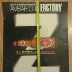 Coleccionismo de cervezas: CARTEL PUBLICITARIO AMBAR CERVEZA CLIP FACTORY FESTIVAL CINE ZARAGOZA 2011. Lote 132950118