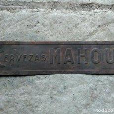 Coleccionismo de cervezas: CARTEL ANTIGUO CERVEZA MAHOU. Lote 135786242