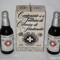 Coleccionismo de cervezas: CERVEZA LA CRUZ BLANCA - CAJA CONMEMORATIVA CENTENARIO - 2 BOTELLINES. Lote 138053490
