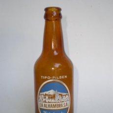 Coleccionismo de cervezas: BOTELLA CERVEZA *LA ALHAMBRA S.A.* TIPO PILSEN, 33 CL. GRANADA, SERIGRAFIADA. Lote 139113990