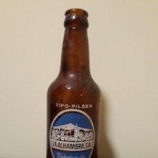 Coleccionismo de cervezas: BOTELLA CERVEZA ALHAMBRA 33CL. Lote 139900784