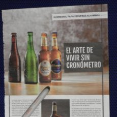 Coleccionismo de cervezas: ANUNCIO CERVEZAS ALHAMBRA, RECORTE REVISTA. Lote 140444126