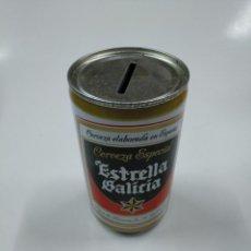 Coleccionismo de cervezas: LATA HUCHA DE CERVEZA ESTRELLA GALICIA. SIN CONTENIDO. CAR130. Lote 141340674
