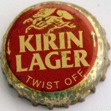 Coleccionismo de cervezas: TAPÓN CORONA - CHAPA - JAPÓN - CERVEZA - KIRIN LARGER - TAPÓN DE GIRAR. Lote 142995706