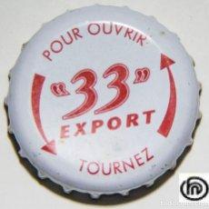 Coleccionismo de cervezas: TAPÓN CORONA - CHAPA - FRANCIA - CERVEZA - 33 EXPORT - TAPÓN DE GIRAR. Lote 147228142