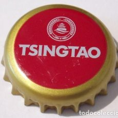 Coleccionismo de cervezas: CHAPA CERVEZA TSINGTAO DE CHINA. Lote 151452110