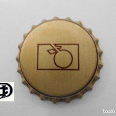 Coleccionismo de cervezas: TAPON CORONA CHAPA BOTTLE CAP KRONKORKEN TAPPI CAPSULE SIDRA AUCHAN. Lote 151890414