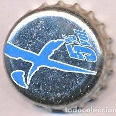 Coleccionismo de cervezas: ALEMANIA - GERMANY - CHAPAS, TAPONES CORONA, BOTTLE CAPS, KRONKORKEN. Lote 152382698