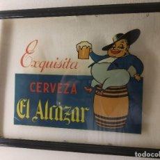 Coleccionismo de cervezas: CUADRO CRISTAL DE CERVEZA EL ALCAZAR DE JAEN EXQUISITA. ESPEJO.. Lote 155525362