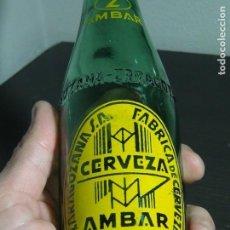 Coleccionismo de cervezas: BOTELLA CERVEZA AMBAR LA ZARAGOZANA SERIGRAFIADA VIDRIO VERDE CON LETRAS EN RELIEVE 1/3. Lote 159829150
