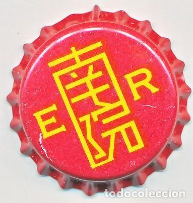 China - chapas tapones corona crown caps bottle - Sold