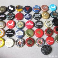 Coleccionismo de cervezas: LOTE DE 36 CHAPAS DE TAPON CORONA DE CERVEZA. Lote 166799486