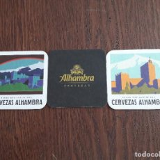 Coleccionismo de cervezas: LOTE DE 3 POSAVASOS DE CERVEZA ALHAMBRA.. Lote 170468454