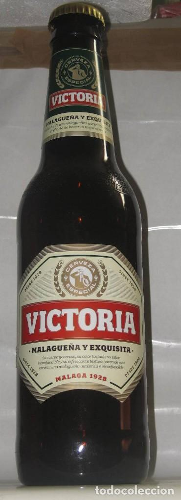 BOTELLA GIGANTE VICTORIA (Coleccionismo - Botellas y Bebidas - Cerveza )