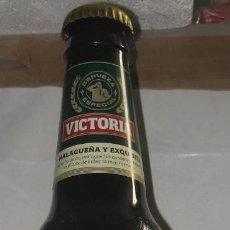 Coleccionismo de cervezas: BOTELLA GIGANTE VICTORIA. Lote 171193795