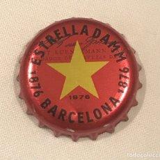 Coleccionismo de cervezas: CHAPA TAPÓN CORONA CERVEZA DAMM BARCELONA EXPORTACIÓN FABRICA U (USADA PERO BUEN ESTADO). Lote 215895106