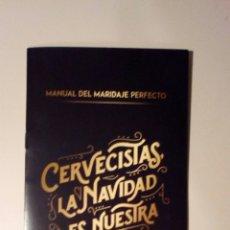 Coleccionismo de cervezas: FOLLETO MARIDAJE CERVEZAS, ALHAMBRA, MAHOU, SAN MIGUEL, GRIMBERGEN. Lote 218660291