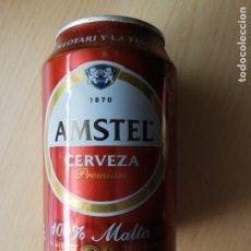 Coleccionismo de cervezas: LATA CERVEZA ASTEL PREMIUM VACÍA PROMOCIÓN EL PELOTARI Y LA FALLERA JULIO MEDEL. Lote 177319184