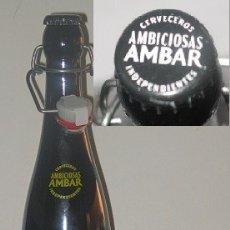 Coleccionismo de cervezas: BOTELLA AMBAR CITRUS, SERIE AMBICIOSAS. Lote 181202371