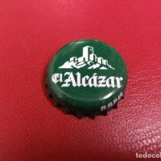 Coleccionismo de cervezas: CHAPA DE CERVEZA EL ALCAZAR DE JAEN.. Lote 182590351