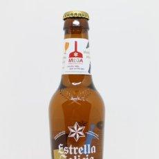Coleccionismo de cervezas: BOTELLA LLENA CERVEZA ESTRELLA GALICIA MEGA 33 CL EDICIÓN ESPECIAL ESPAÑA BEER BIRRA BIER CERVEJA. Lote 182900871