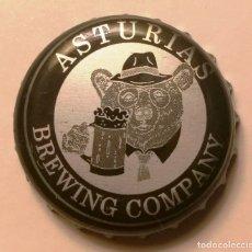 Coleccionismo de cervezas: CHAPA CERVEZA ASTURIAS BREWING COMPANY. Lote 187185751