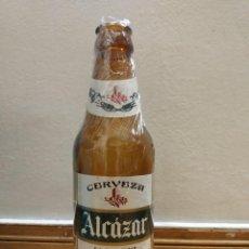 Coleccionismo de cervezas: TERCIO DE CERVEZA ALCAZAR DE JAEN.. Lote 187388358