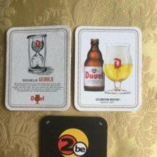 Coleccionismo de cervezas: 3 POSAVASOS CERVEZA BELGA DUVEL. Lote 187418482