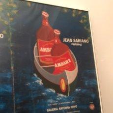 Coleccionismo de cervezas: CUADRO CARTELES CERVEZA AMBAR 2 EXPOSICIÓN ZARAGOZA 1991. Lote 191642410