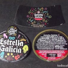 Coleccionismo de cervezas: CERVEZA-V9ET-III-ETIQUETAS-ESTRELLA GALICIA-CARNAVAL 2019. Lote 191815146